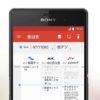 【レビュー】Sony Xperia Z5で頻繁に活用した便利機能とは?