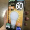 お風呂場用にLED電球を買ったよ