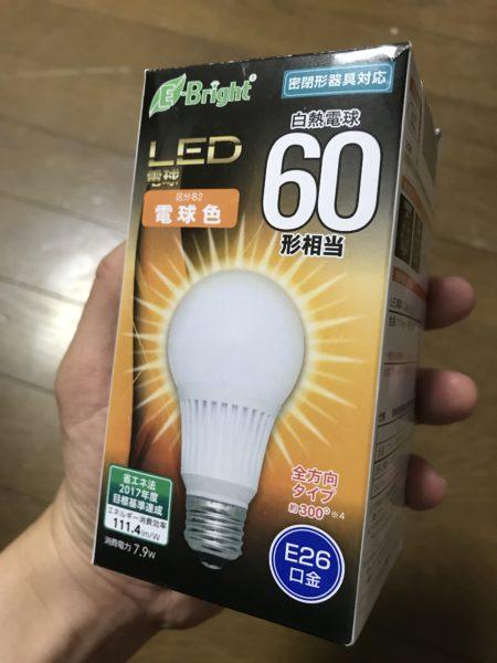 購入したLED電球